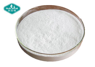 China Food Pharmaceutical Grade Nutritional Dietary Supplements , Hyaluronic Acid Supplements supplier