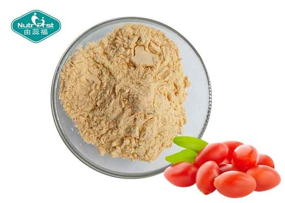 China Organic Red Wolfberry Fruit And Vegetable Powder / Freeze Dried Goji Berry Powder supplier