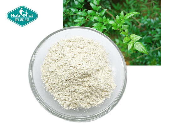 China Vine ( Rattan ) Tea Extract , Dihydromyricetin  ( DHM ) 98% , Ampelopsin supplier