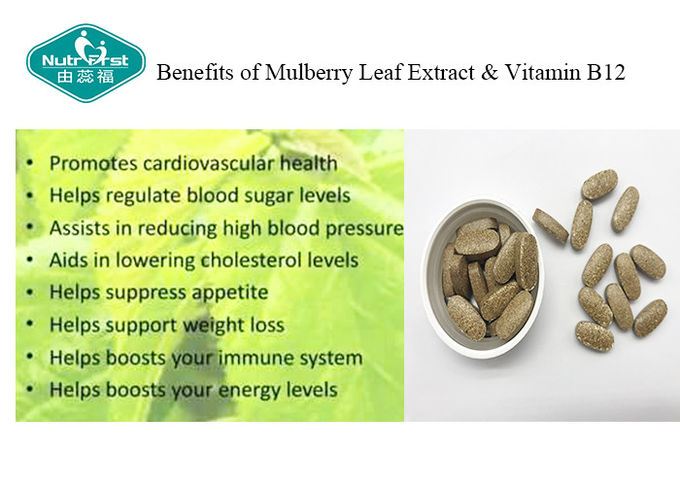 Pure Mulberry Leaf Extract With Vitamin B12 Tablets For Blood Sugar Support